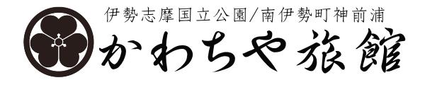 天気 南 伊勢