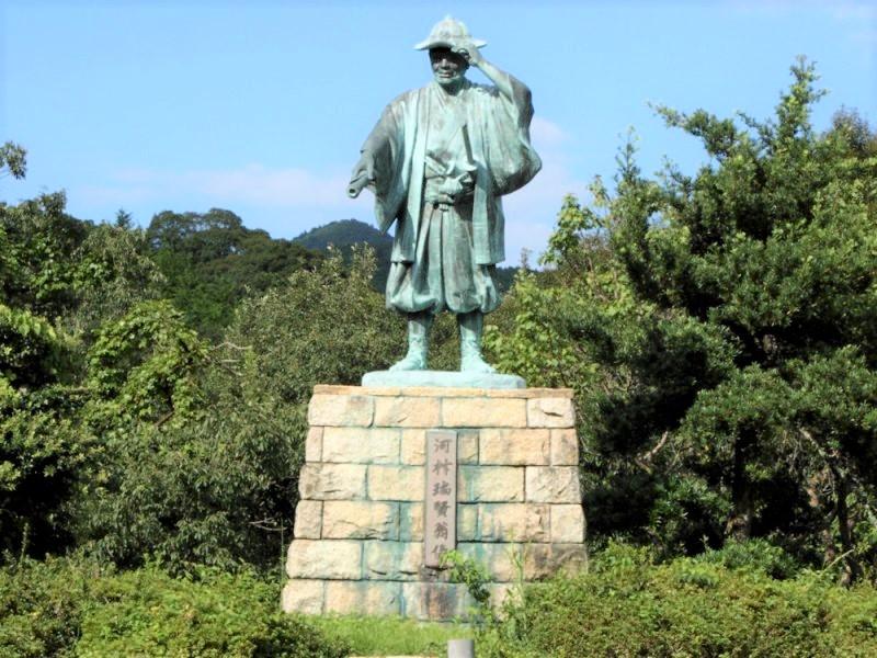 河村瑞賢公園